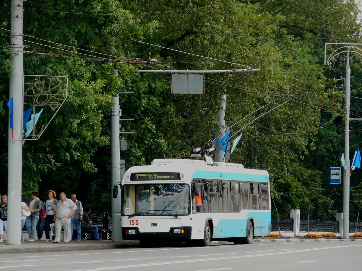 Витебск. АКСМ-32102 №155