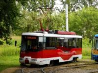 Витебск. АКСМ-62103 №637