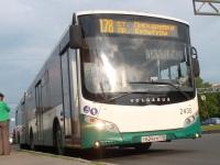 Санкт-Петербург. Volgabus-6271.00 т624ух