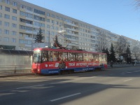 Минск. АКСМ-60102 №113
