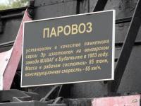 Арзамас. Эр-798-65