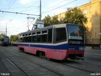 Москва. 71-619К (КТМ-19К) №5001
