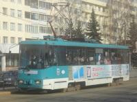 Минск. АКСМ-60102 №055