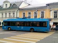 Москва. АКСМ-321 №7803