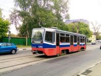 Москва. 71-619КТ (КТМ-19КТ) №5412