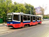 Москва. 71-619К (КТМ-19К) №5048