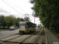 Москва. 71-619К (КТМ-19К) №5082
