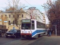 Москва. 71-608К (КТМ-8) №4118