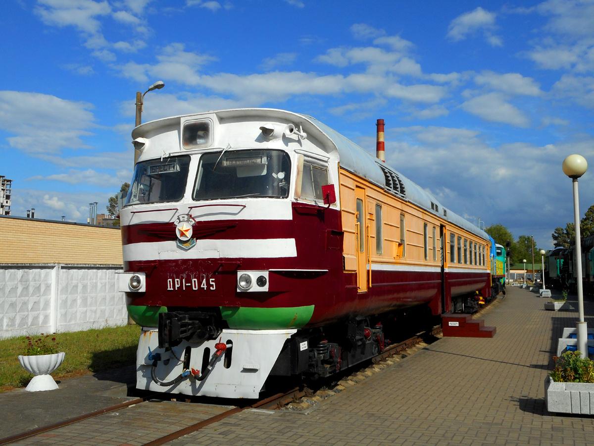Брест. ДР1-045