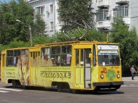 Комсомольск-на-Амуре. 71-132 (ЛМ-93) №43