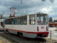 71-608КМ (КТМ-8М) №105