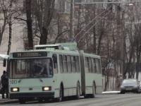 Минск. АКСМ-213 №5013