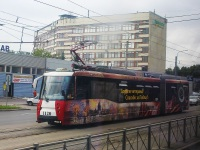 Санкт-Петербург. 71-152 (ЛВС-2005) №1120
