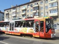 Минск. АКСМ-60102 №129