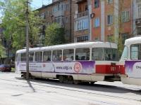Самара. Tatra T3 (двухдверная) №903