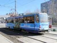 Екатеринбург. 71-405 №013