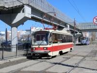 Екатеринбург. 71-405 №019