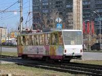 Екатеринбург. Tatra T6B5 (Tatra T3M) №749