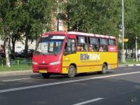 Москва. Real еа760