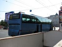 Москва. Shuchi YTK6126 ет732