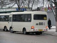 Таганрог. Hyundai County SWB ам800