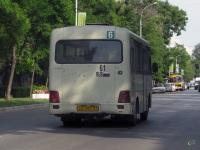 Таганрог. Hyundai County SWB ка497