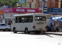 Таганрог. Hyundai County SWB кв276