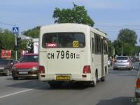 Таганрог. Hyundai County SWB сн796