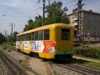РВЗ-6М2 №328