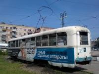 Хабаровск. РВЗ-6М2 №337