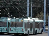 Минск. АКСМ-333 №5548