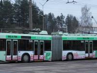 Минск. АКСМ-333 №5549
