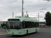 АКСМ-321 №5573