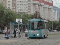 Минск. АКСМ-60102 №137