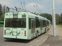 Минск. АКСМ-321 №5468