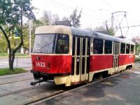 Москва. Tatra T3 (МТТЧ) №1422
