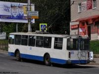 Смоленск. ЗиУ-АКСМ (АКСМ-100) №023