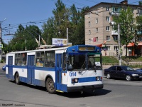Смоленск. ЗиУ-682Г00 №014