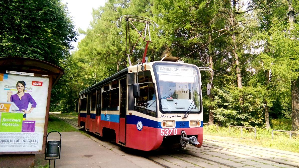 Москва. 71-619К (КТМ-19К) №5370