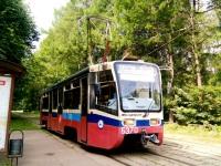 71-619К (КТМ-19К) №5370