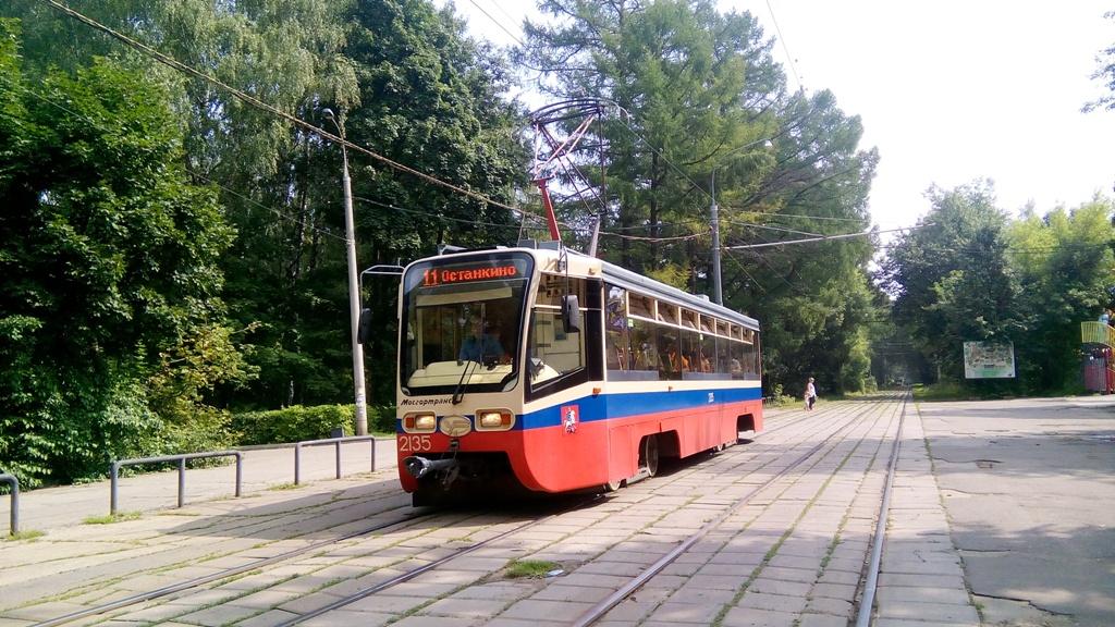 Москва. 71-619А (КТМ-19А) №2135