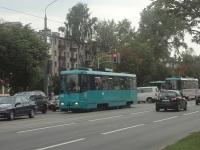 Минск. АКСМ-60102 №046
