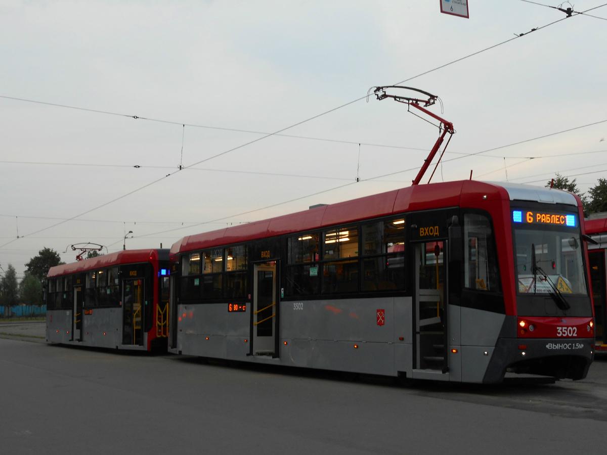 Санкт-Петербург. ЛМ-68М3 №3501, ЛМ-68М3 №3502