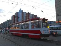 Санкт-Петербург. 71-134А (ЛМ-99АВ) №0551