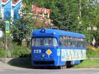 Владивосток. РВЗ-6М2 №229