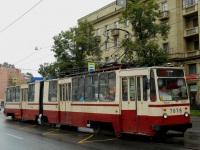 Санкт-Петербург. ЛВС-86К №7078