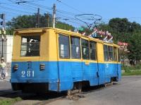 71-605А (КТМ-5А) №281