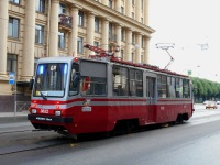 Санкт-Петербург. 71-88Г №3612