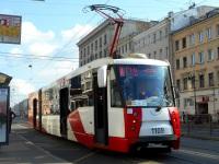 Санкт-Петербург. 71-152 (ЛВС-2005) №1109