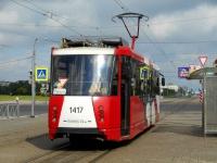 Санкт-Петербург. 71-153 (ЛМ-2008) №1417